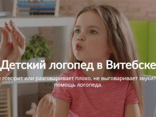 Создание и продвижение сайта логопеда в Витебске - агентство 50 текс, Витебск