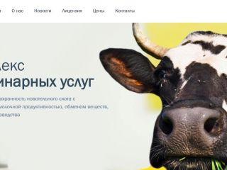 Создание сайта в Витебске для компании «АгроКластер» - агентство 50 текс, Витебск